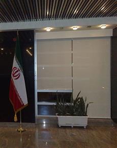 Building of Iran Steel Co.