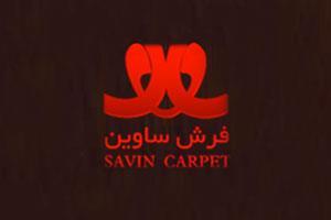 Savin Carpet