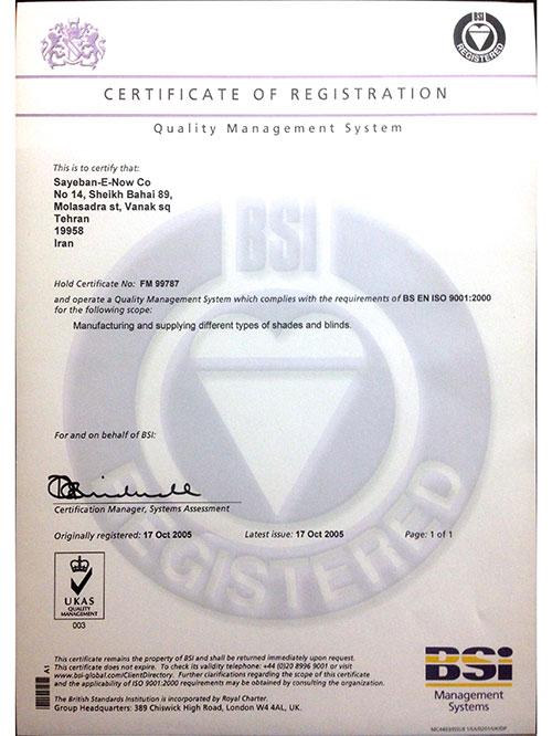 British Standard Certificate