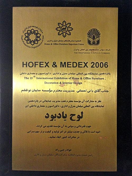 Hofex and Medex 2006